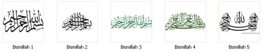 Label Bismillah 1-5